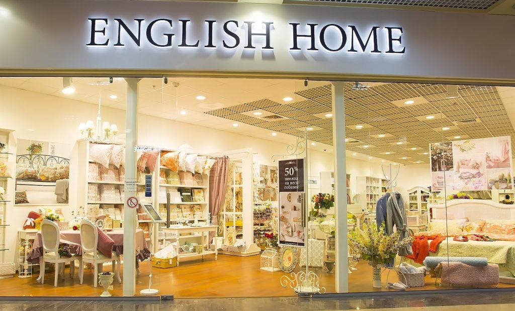 English Home Bayilik