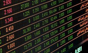 Türkiye'de Yatırım Fonu Kimler Kurabilir?